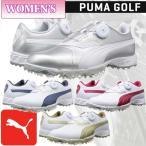 プーマゴルフ レディースモデル PUMA GOLF バイオプロ ボア ゴルフシューズ BioPRO Boa