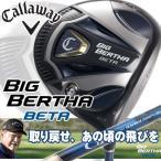 2016年 国内正規モデル キャロウェイ ビッグバーサベータ ドライバー シャフト:GP for BIG BERTHA  Callaway BIG BERTHA BETA