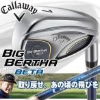 2016年 国内正規モデル キャロウェイ ビッグバーサベータ アイアン5本組(#6-PW) シャフト:GP for BIG BERTHA  Callaway BIG BERTHA BETA