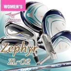 ミズノ レディースモデル ゼファー ハーフセット7本組 ゼファーオリジナル カーボンシャフト MIZUNO ZEPHYR ZL-02