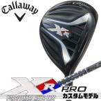 メーカー正規カスタム キャロウェイ XR PRO 16 フェアウェイウッド シャフト:Tour AD MJ-6 MJ-7(石川 遼 シグネチャーモデル) Callaway