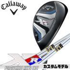 メーカー正規カスタム キャロウェイ XR OS 16 ユーティリティ シャフト:GS85 GS95 Callaway