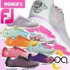 日本正規品 フットジョイ レディースモデル エンパワーボア ゴルフシューズ FOOTJOY empower Boa