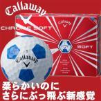 2016年限定モデル キャロウェイ クロムソフト トゥルービス(ブルー) ゴルフボール 1ダース(12球) Callaway CHROME SOFT TRUVIS