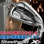 国内正規モデル キャロウェイ スチールヘッドエックスアール アイアン6本組(#5〜#9、PW) シャフト:NS PRO 950 GH CALLAWAY Steelhead XR