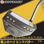 国内正規モデル オデッセイ(右用) ミルドコレクション TX パター #2M(2番M) ODYSSEY MILLED COLLECTION TX