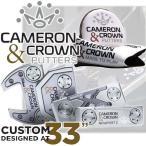国内正規限定モデル スコッティキャメロン キャメロン&クラウン パター ニューポート2 M2 ゴーロー5 フューチュラX5R Scotty Cameron CAMERON & CROWN