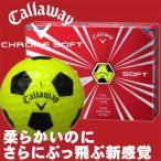 2016年限定モデル キャロウェイ クロムソフト トゥルービス(イエロー) ゴルフボール 1ダース(12球) Callaway CHROME SOFT TRUVIS
