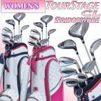 国内正規品 ブリヂストンゴルフ ツアーステージ CL レディースハーフクラブセット(8本組+キャディバッグ) BRIDGESTONE GOLF TOURSTAGE CL