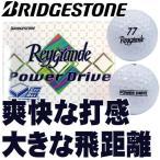 ブリヂストン レイグランデ パワードライブ ゴルフボール 1ダース(12球) BRIDGESTONE Reygrande POWER DRIVE