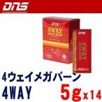 DNS 4ウェイメガバーン  5g x 14袋 スポーツサプリメント 4WAY MEGA BURN