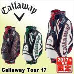 2017年春夏限定モデル キャロウェイ ツアー 17 JM キャディバッグ Callaway Tour 17 JM