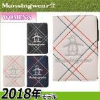 2017年モデル Munsingwear(マンシングウェア) スコアカードケース LQ0916  MUNSING WEAR GOLF マンシングウェア ゴルフ