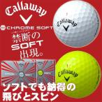 国内正規品 キャロウェイ クロムソフトエックス クロムソフトX ゴルフボール 1ダース(12球) Callaway CHROME SOFT X
