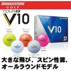 ブリヂストンゴルフ TOUR B V10 ゴルフボール 1ダース(12球) BRIDGESTONE GOLF