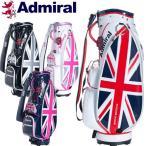 ショッピングキャディバッグ アドミラル ゴルフ キャディバッグ カートバッグ ユニオンジャック柄 8.5型 3.7kg ADMG8SC3