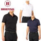 ブリーフィング ゴルフ メンズ 半袖 ポロシャツ ベーシック 2 BRG191M07 BRIEFING