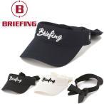 ブリーフィング ゴルフ サンバイザー 帽子 レディース バイザー リボン りぼん ロゴ 刺繍 サイズ調節 ゴルフバイザー 無地 BRIEFING GOLF 白 黒 紺 BRG211W38