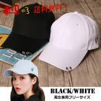 BIGBANG ビッグバン G-DRAGON ジヨン 愛用風 リング付 帽子 キャップ 韓国 ファッション