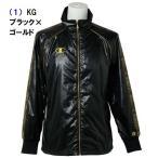 チャンピオン ウィンドブレーカー ジャケット 魔裟斗モデル Lサイズ