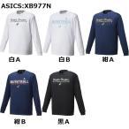 アシックス メンズ バスケットボール プリントTシャツ 長袖 XB977N