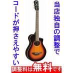 調整済 YAMAHA ヤマハ  APXT2 ミニギター エレクトリ
