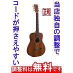 マーチン LXK2 Little Martin 正規輸入品 コンパクトアコースティックギター  調整済みで弾きやすい