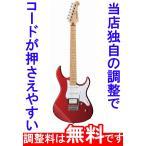 調整済 ヤマハ エレキギター PACIFICA112VM
