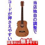 調整済 Sヤイリ YM-02E PU搭載 エレアコ仕様 コンパクト アコースティックギター Fコードが押さえやすい