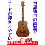 調整済 Sヤイリ YM-02LH レフトハンド コンパクト アコースティックギター Fコードが押さえやすい