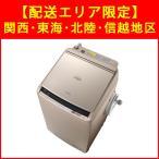 縦型洗濯機 画像