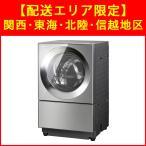 パナソニック 10kg ドラム式洗濯機 キューブル 左開き NA-VG2200L-X プレミアムステンレス 関西・東海・北陸・信越地区限定配送 洗濯機 NAVG2200L