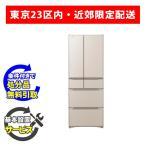 【アウトレット】日立 505L観音開き6ドア冷蔵庫 R-G5200F-XN クリスタルシャンパン【基本設置料セット】 23区近郊限定配送