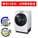 【基本設置無料】パナソニック 10kg  左開き ドラム式洗濯乾燥機 NA-VX9600L-W クリスタルホワイト 東京23区近郊限定配送 洗濯機