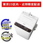 パナソニック 7kg 全自動洗濯機 NA-F70PB9-T ブラウン 【基本設置料セット】 23区近郊限定配送