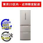 【基本設置無料】パナソニック 365L右開き3ドア冷蔵庫 NR-C37EM-N シルキーゴールド 東京23区近郊限定配送