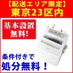 【基本設置無料】パナソニック 7kg 全自動洗濯機 NA-FA70H3-W ホワイト  東京23区近郊限定配送