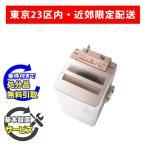 パナソニック 7kg 全自動洗濯機 NA-FA70H3-P ピンク 【基本設置料セット】 23区近郊限定配送