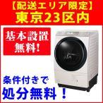 【基本設置無料】パナソニック 11kg ドラム式洗濯乾燥機 左開き NA-VX8700L-N ノーブルシャンパン  東京23区近郊限定配送 洗濯機
