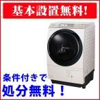【基本設置無料】パナソニック 10kg ドラム式洗濯乾燥機 左開き NA-VX7700L-N ノーブルシャンパン  東京23区近郊限定配送 洗濯機
