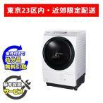パナソニック 10kg ドラム式洗濯乾燥機 左開き NA-VX3700L-W クリスタルホワイト【東京23区内限定配送】【基本設置費無料】【条件付きで引取無料】