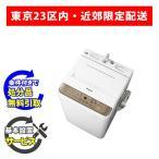 【基本設置無料】パナソニック 7kg 全自動洗濯機 NA-F70PB10-T ブラウン 東京23区近郊限定配送