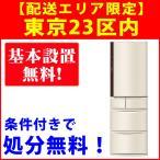 【基本設置無料】パナソニック 411L 右開き5ドア冷蔵庫 NR-E412V-N シャンパン 東京23区近郊限定配送