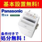 パナソニック 洗濯機 画像