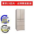 【基本設置無料】日立 555L観音開き6ドア冷蔵庫 R-X5700F-XN クリスタルシャンパン 東京23区近郊限定配送