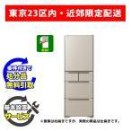 【基本設置無料】日立 470L左開き5ドア冷蔵庫 R-S4700FL-XN クリスタルシャンパン 東京23区近郊限定配送