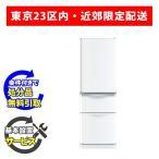 三菱電機 370L右開き3ドア冷蔵庫 MR-C37Z-W パールホワイト【東京23区内・近郊限定配送】【基本設置費無料】