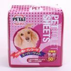 PET&I ペットシーツ スーパーワイド 50枚
