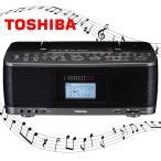 ショッピングCD 【送料無料】東芝 TY-CWX90(KM) ガンメタリック SD/USB/CDラジオ 【TOSHIBA tycwx90】