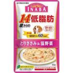 いなばペットフード INABA 低脂肪 14歳からのとりささみ&温野菜 RD-50 犬用フードウェット 80g シニア犬用総合栄養食
